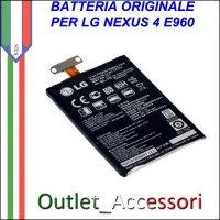 Batteria Originale LG BL-T5 Nexus 4 E960 E975 Optimus