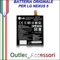 Batteria Originale LG BL-T5 Nexus 5 Optimus