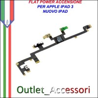 Flat Flex Ricambio Modulo Power Accensione per Apple Ipad 3 Ipad3 Nuovo