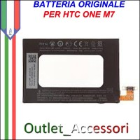 Batteria Pila Originale HTC ONE M7 BN07100