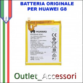 Batteria Pila Originale Huawei Ascend G8