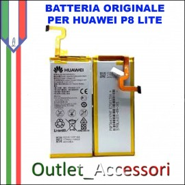 Batteria Pila Originale Huawei P8 LITE