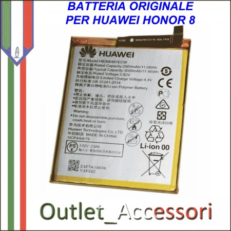 Batteria Pila Originale Huawei HONOR 8